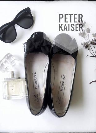 Лаковые балетки туфли из лакированной кожи на низкой танкетке peter kaiser размер 36/23 см