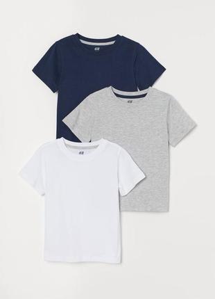 Комплект базових футболок h&m 🔥під замовлення🔥