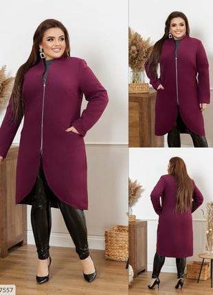 Женское пальто батальных размеров 48+ батал