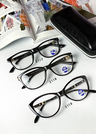 Имиджевые очки.очень стильная модель