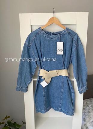 Платье деним джинсовое с широким поясом zara s