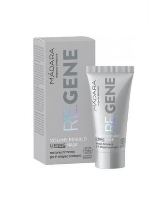 Madara cosmetics re:gene volume rebuild lifting mask 12.5ml