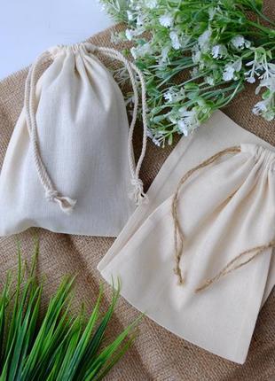 Эко мешочек из хлопка 20*15 см, еко торба, тканевой, многоразовый мешок zero weste