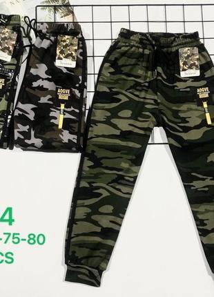 Якісні круті штанішки джогери в стилі мілітарі фірми золото