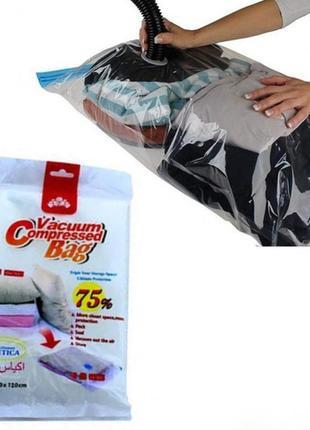 Вакуумный пакет для одежды vacuum bag 80 х 110