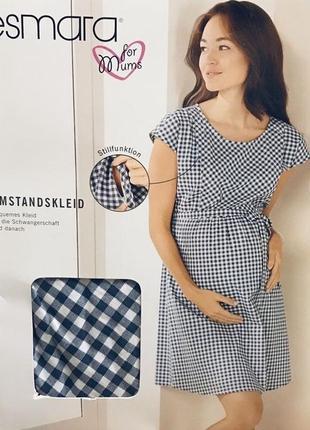 Платье esmara для беременных летнее легкое хлопок