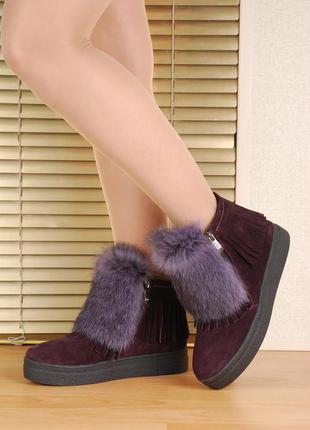 Ботинки, зимние, с опушкой, цвет марсала, 36-40р.