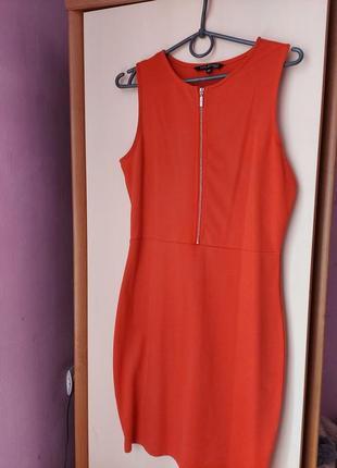 Идеальное платье на лето 😍