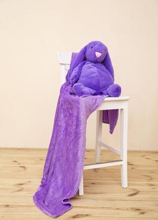 Игрушка-плед и подушка фиолетовго цвета