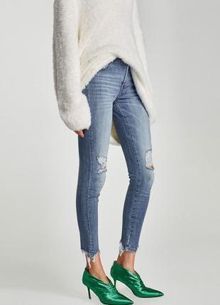 Базовые штаны с бахромой скинни джинсы с разрывами и необработанной кромкой