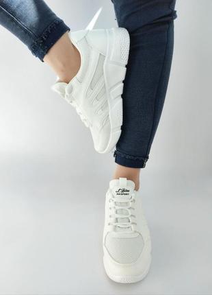 Весенние женские белые кроссовки