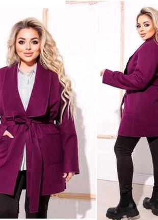 Женское кашемировое пальто батальных размеров 48+ батал