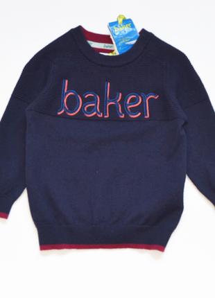 Синий свитер ted baker для мальчика 2-3 года