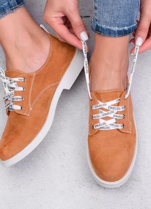 Туфли балетки на шнурках