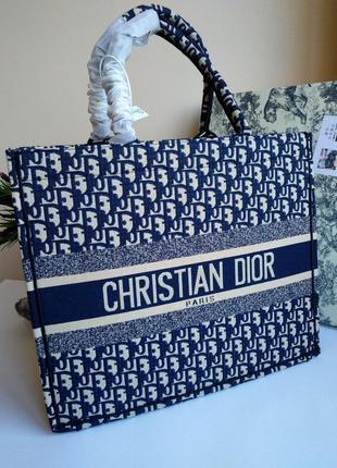 Брендовая сумка шоппер, текстиль, синяя