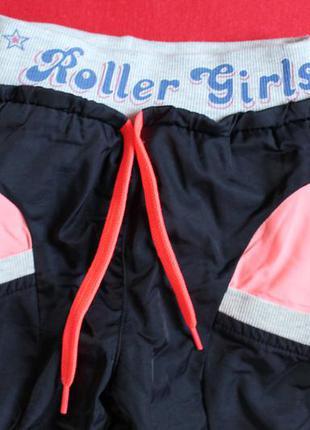 Спортивные штанишки на махре малышке 1-2 года.2