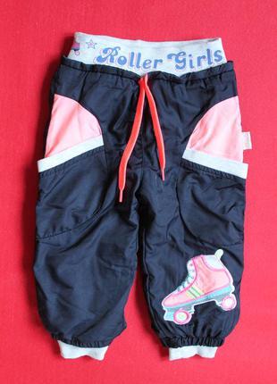 Спортивные штанишки на махре малышке 1-2 года.
