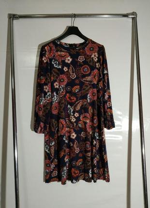 Платья большего размера