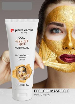 Увлажняющая  золотистая маска