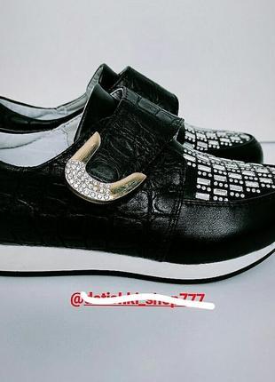 Туфли, слипоны для девочки