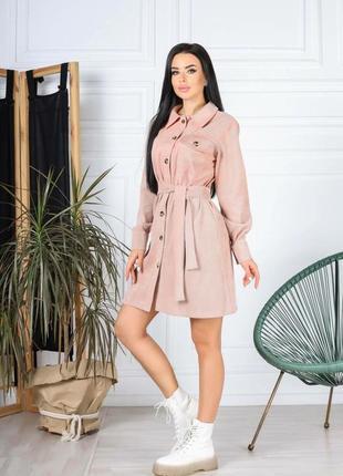 Платье-рубашка вельветовая с поясом