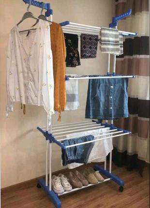 Многофункциональная сушилка для одежды и аксессуаров