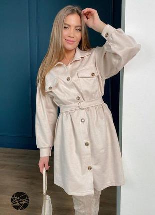 Замшева сукня-сорочка з поясом