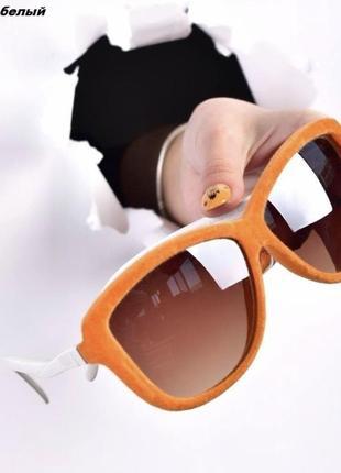 Стильние очки
