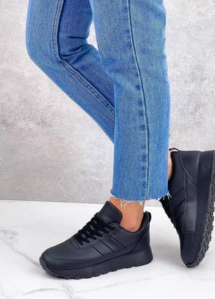 Удобные кроссовки на каждый день