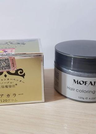 Воск для волос mofajang, 120 г, не повреждает волосы, серебристо-серая, одноразовая краска