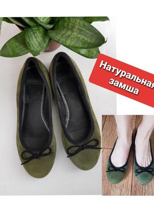 Замшевые балетки оливковые туфли на низком каблуке хаки 36 37