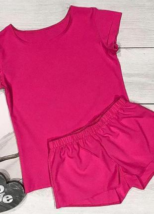 Малиновый домашний костюм летняя футболка + шортики.