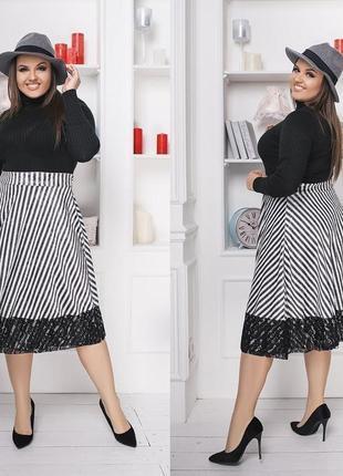 Платье большого размера сукня міді