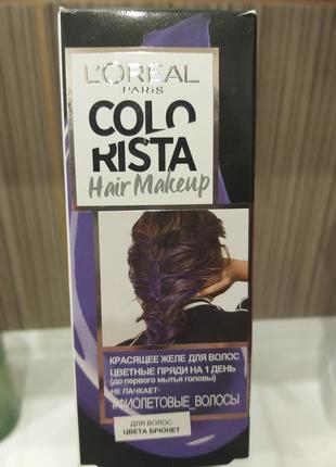 Loreal colorista краска для волос