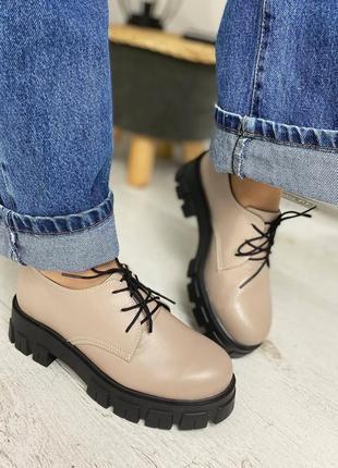 Женские закрытые демисезонные туфли на шнуровке натуральная кожа