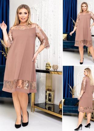 Нарядное платье. большие размеры