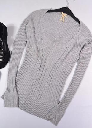 Серый свитер в рубчик next