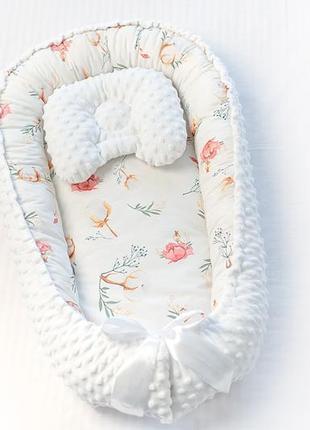 Кокон гнездишко позиционер для новорожденных