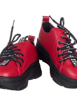 Кроссовки женские красные на шнурках и высокой подошве (b-437)