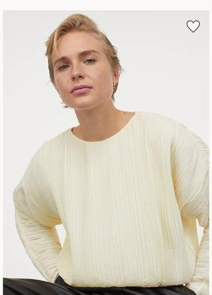 Блуза жатка кольору айворі н&м
