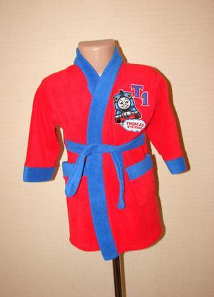 Классный халат на 1,5-2 года