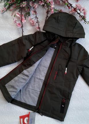 Куртка-ветровка р. 134, 140, 146, 152. в наличии