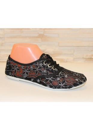 Женские черные летние кружевные туфли мокасины на шнурках низкий каблук
