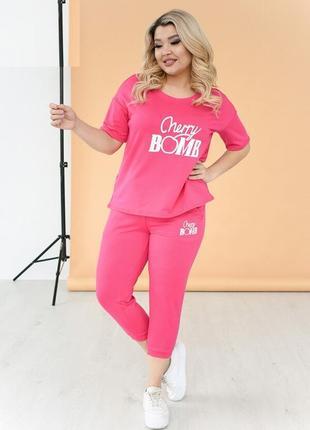 Модный спортивный костюм из капри и футболки размеры 50-52, 54-56, 58-60