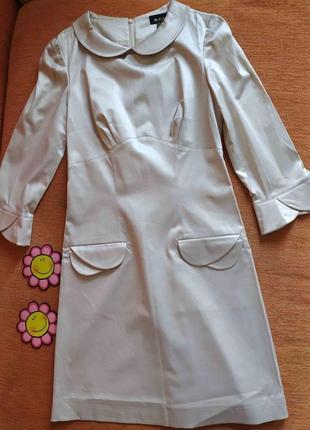 Нарядное деловое платье