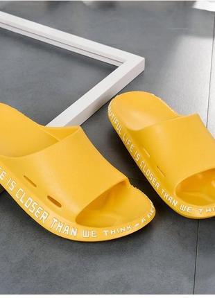 Шлепки пляжные пена желтые шлепанцы тапки