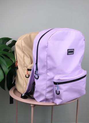 Лиловый бежевый рюкзак от pull&bear