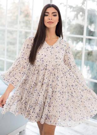 Шифоновое платье с рюшами молочный цвет