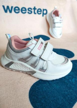 Бомбические летние кроссовки
