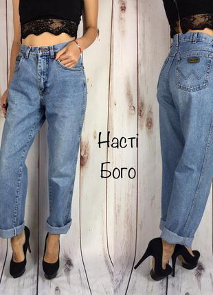 Джинсы высокая посадка мом джинсы винтаж бойфренды